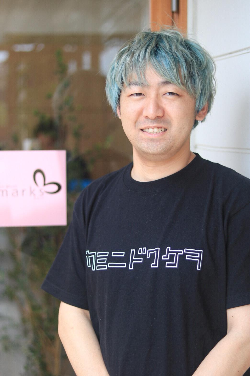 Ryo Nagato